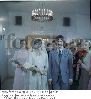 Кадр из фильма «Путь к медалям», (1980). На фото: Михаил Боярский.