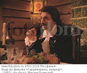 Кадр из фильма «Гардемарины, вперед!», (1987). На фото: Михаил Боярский.