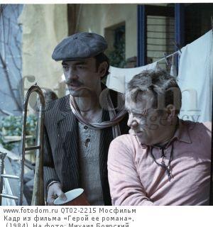 Кадр из фильма «Герой ее романа», (1984). На фото: Михаил Боярский.