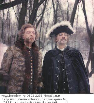 Кадр из фильма «Виват, гардемарины!», (1991). На фото: Михаил Боярский.
