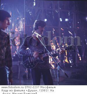 Кадр из фильма «Душа», (1981). На фото: Михаил Боярский.