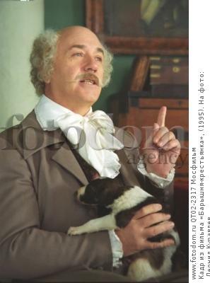 Кадр из фильма «Барышня-крестьянка», (1995). На фото: Леонид Куравлев.