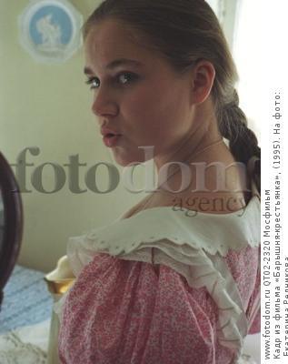 Кадр из фильма «Барышня-крестьянка», (1995). На фото: Екатерина Редникова.