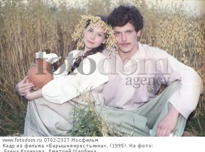 Кадр из фильма «Барышня-крестьянка», (1995). На фото: Елена Корикова, Дмитрий Щербина.