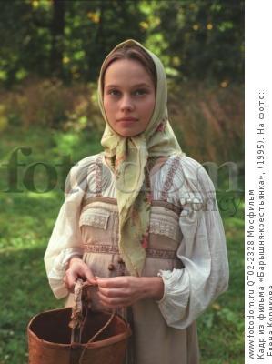 Кадр из фильма «Барышня-крестьянка», (1995). На фото: Елена Корикова.