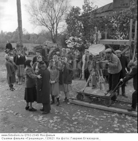 Съемки фильма «Грешница», (1962). На фото: Гавриил Егиазаров.