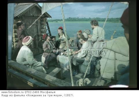 Кадр из фильма «Хождение за три моря», (1957).