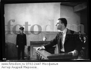 Актер Андрей Миронов.