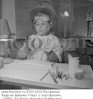Кадр из фильма «Черт с портфелем», (1966). На фото: Надежда Румянцева.