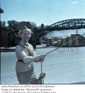 Кадр из фильма «Крепкий орешек», (1967). На фото: Надежда Румянцева.