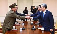 Обострение отношений между Северной и Южной Кореями