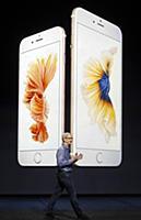 Презентация iPhone 6S и iPhone 6 Plus S
