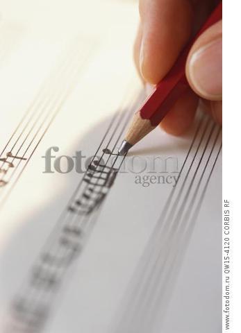 music composer essay