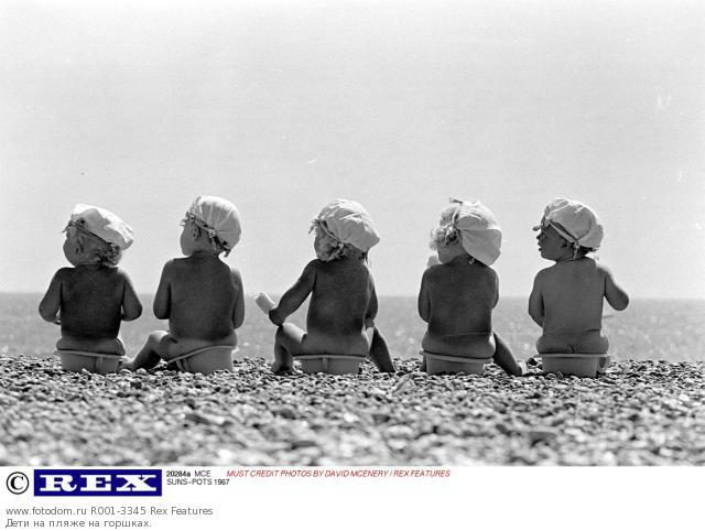 Дети на пляже на горшках