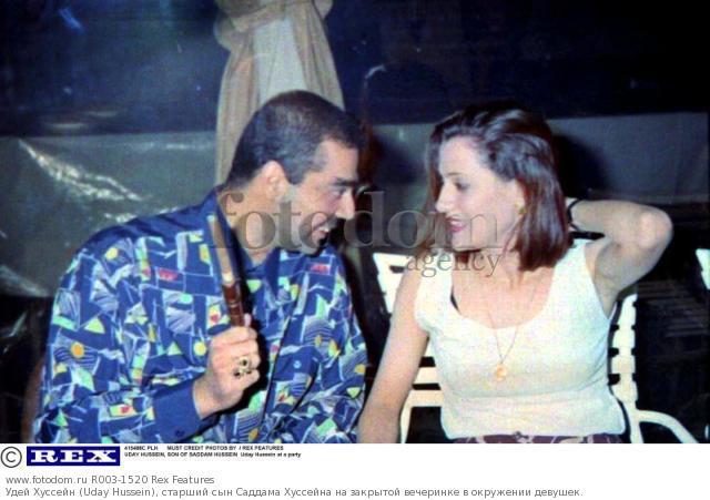 Uday Hussein Girlfriend