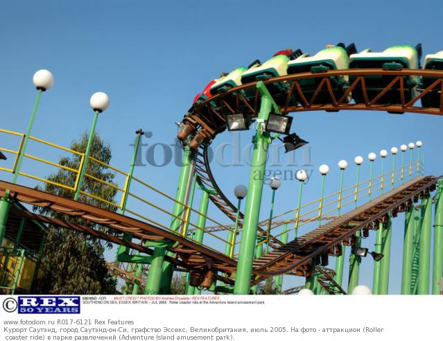amusement park descriptive essay World's largest collection of essays essay on funfairs and amusement parks one kind of roller coaster as opposed to an amusement park which might have.