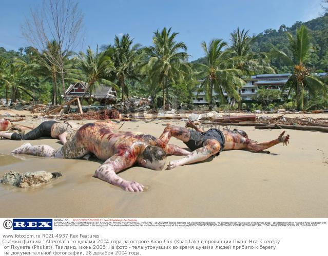 Десять лет назад цунами обрушилось на туристический рай Таиланда
