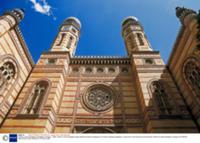 Самая большая синагога Европы