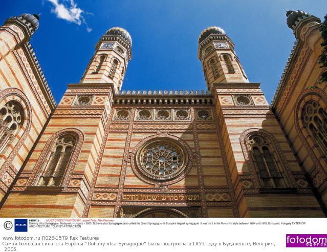Построение синагоги в мосвке