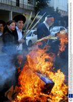 Сжигание хамеца в Израиле