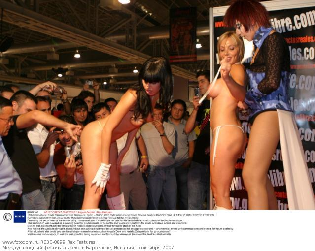 Фестиваль в барселоне по сексу