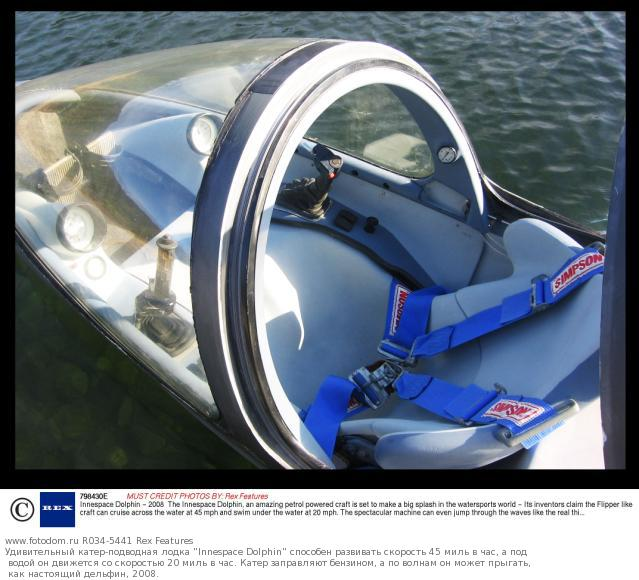 диски подводная лодка