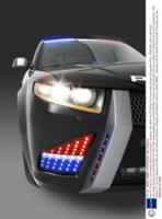 Машина Робокопа на службе полиции