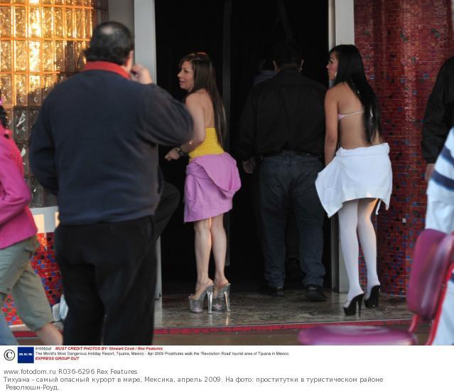 Проститутки в америке цены