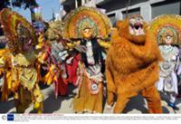 Религиозный праздник Кумбха-мела