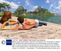 Секс игры онлайн для знакомства