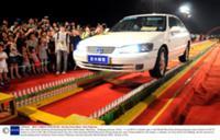 Новый мировой рекорд в Китае
