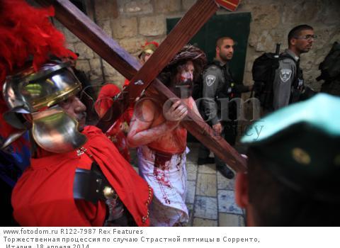 Торжественная процессия по случаю Страстной пятницы в Сорренто, Италия, 18 апреля 2014.