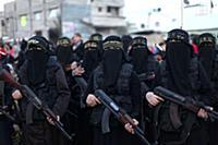 Церемония Движения Джихад в Секторе Газа, Палестин