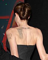 Подборка: Татуировки знаменитостей
