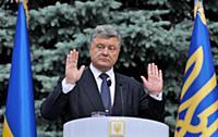 Порошенко представил проект изменений в Конституцию Украины