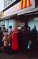 Россия. Конец 80-х - начало 90-х