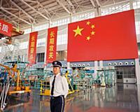 Авиационный завод в Китае
