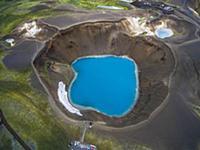 Пейзажи Исландии, снятые дроном