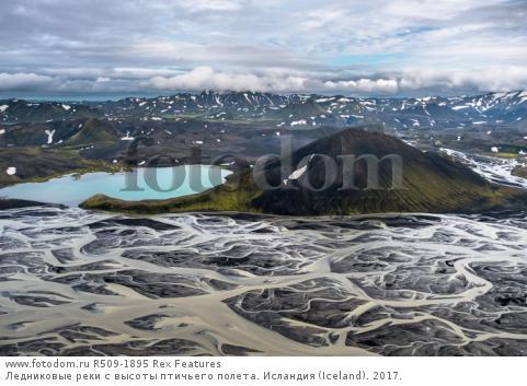 Ледниковые реки с высоты птичьего полета. Исландия (Iceland). 2017.