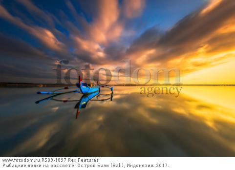 Рыбацкие лодки на рассвете, Остров Бали (Bali), Индонезия. 2017.