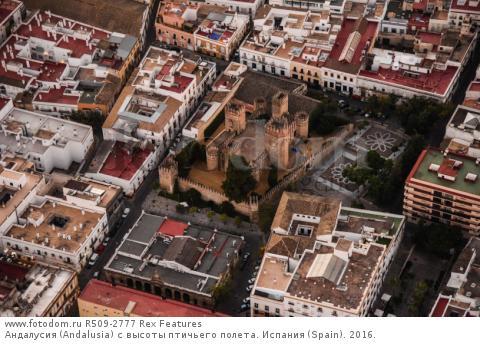 Андалусия (Andalusia) с высоты птичьего полета. Испания (Spain). 2016.