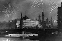 Fireworks over the Kremlin in Moscow in celebratio