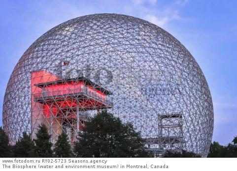 The Biosphere (water and environment museum) in Montreal, Canada