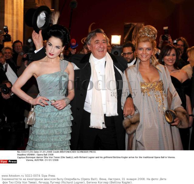 Знаменитости на ежегодном венском балу Опернбаль (Opera Ball), Вена, Австрия, 31 января 2008. На фото: Дита фон Тиз (Dita Von Teese), Ричард Лугнер (Richard Lugner), Бетина Коглер (Bettina Kogler).
