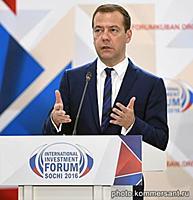 XV Международный инвестиционный форум 'Сочи 2016'.