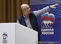 Семинар-совещание для депутатов Государственной ду