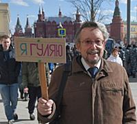 Несанкционированная акция против коррупции сторонников оппозиционера Алексея Навального, 26 марта 2017, Москва