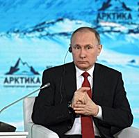 IV Международный Арктический форум 'Арктика – территория диалога'