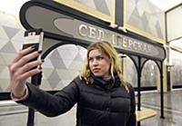 Kommersant Photo/Gleb Schelkunov  #RU 22.03.2018,