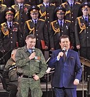 Александр Захарченко, Иосиф Кобзон.